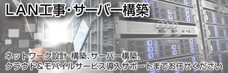 bnr_server-network